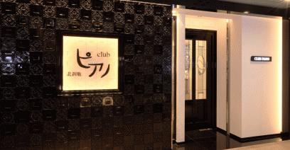 Club ピアノ