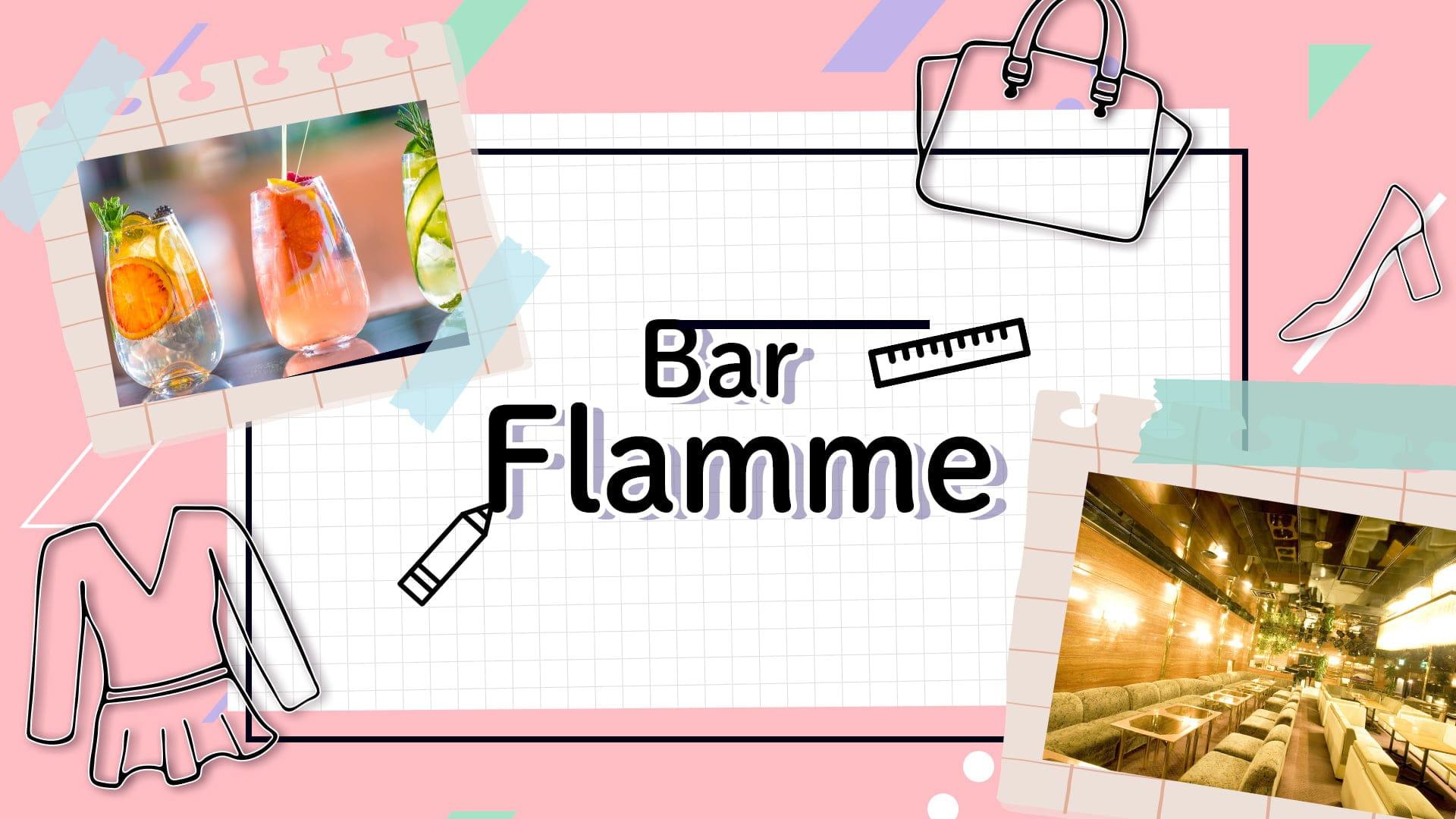 【大正】Bar Flamme(フラム)【公式求人・体入情報】 難波ガールズバー TOP画像