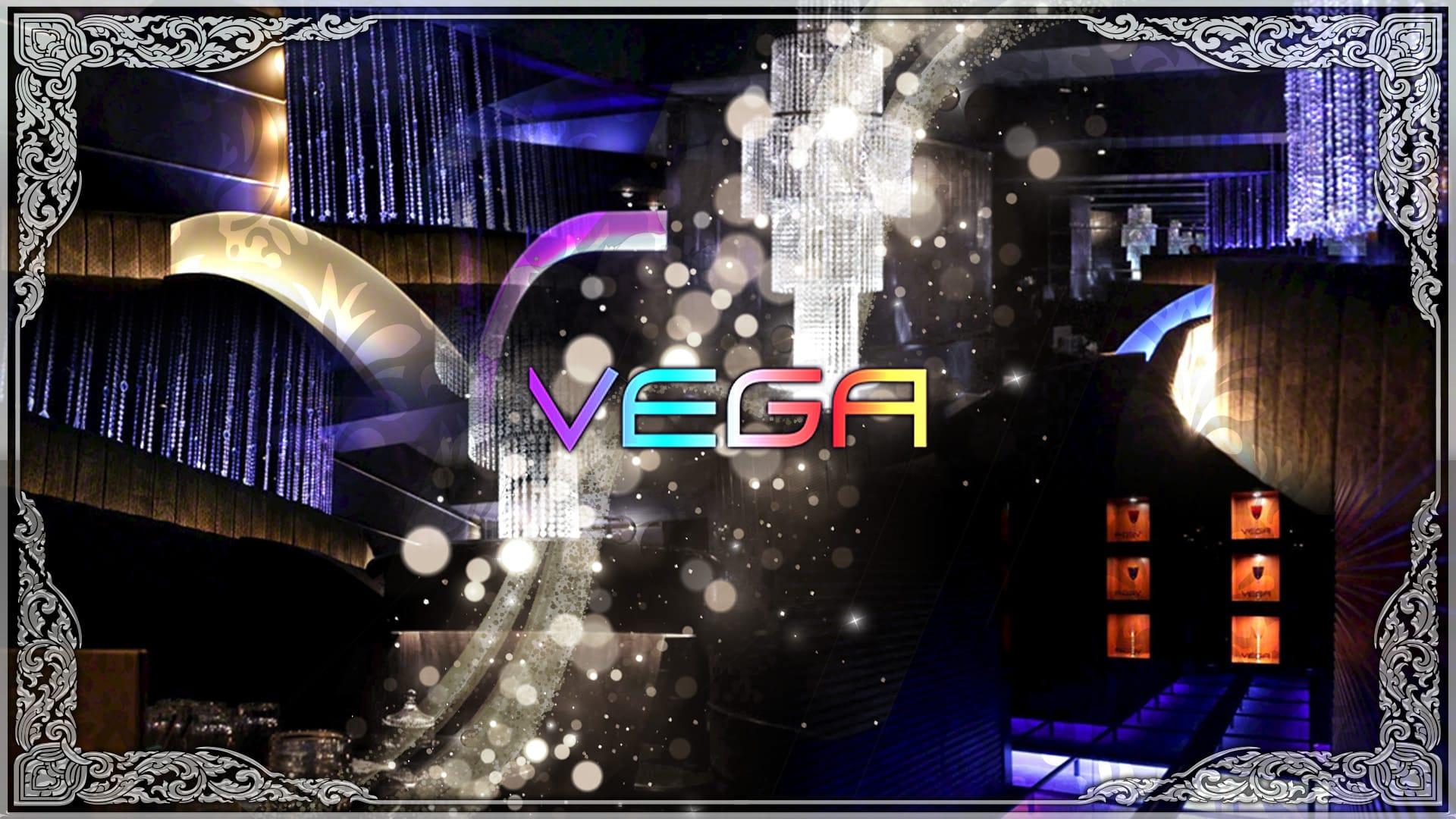 CLUB VEGA(ベガ)【公式求人・体入情報】 国分町ニュークラブ TOP画像