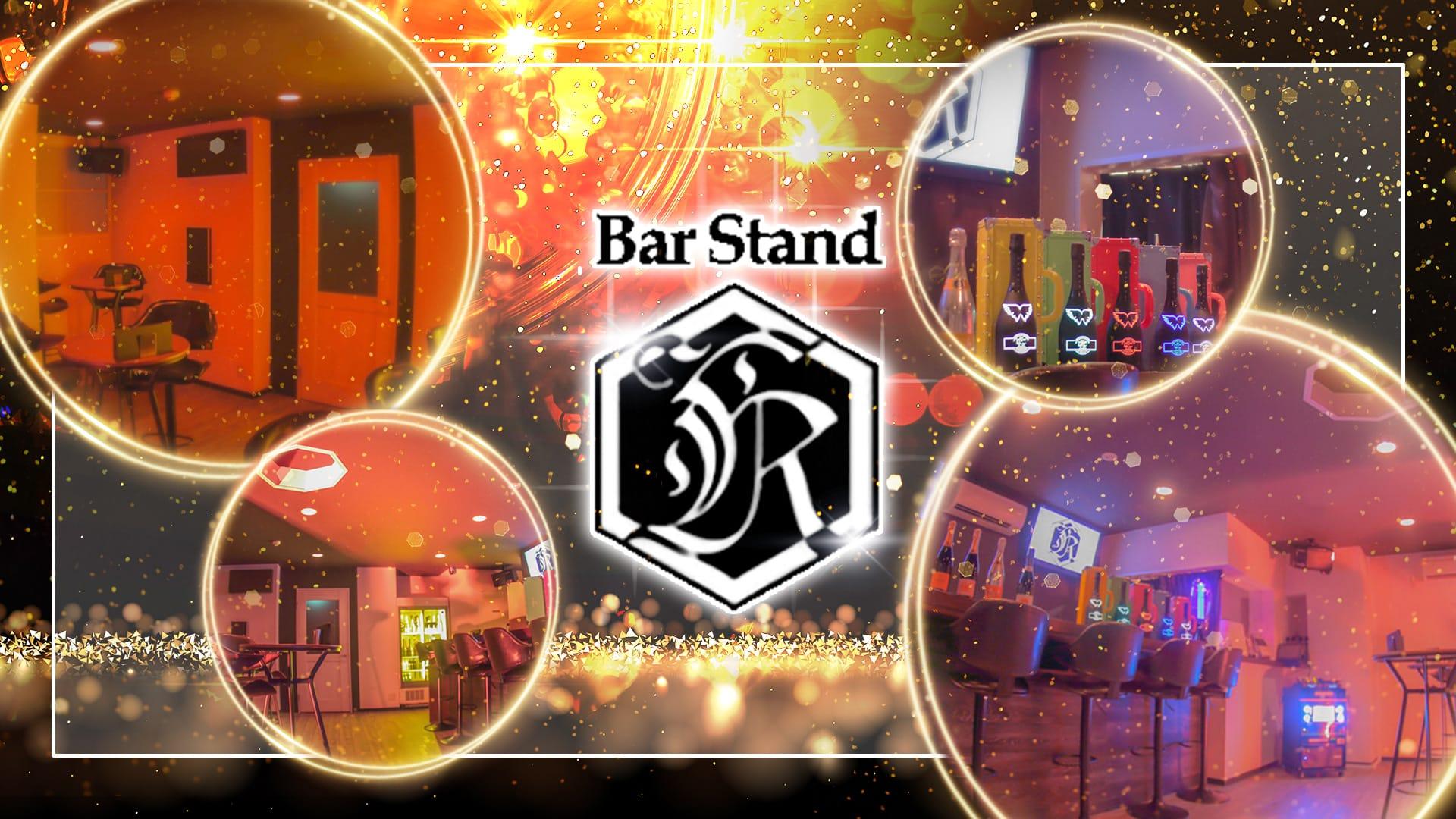 Bar Stand KING (キング)【公式求人・体入情報】 錦糸町ガールズバー TOP画像