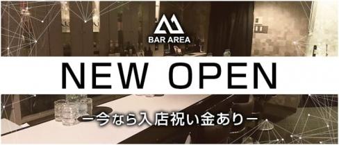 Bar AREA(エリア)【公式求人・体入情報】(黒崎スナック)の求人・バイト・体験入店情報