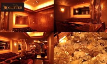 Club Lounge GLITTER~クラブ ラウンジ グリッター~