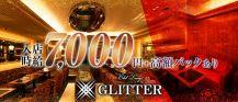 CLUB LOUNGE GLITTER(グリッター) 【公式求人情報】 バナー