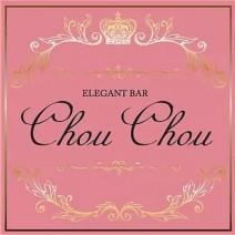 Lounge chouchou~ラウンジ シュシュ~