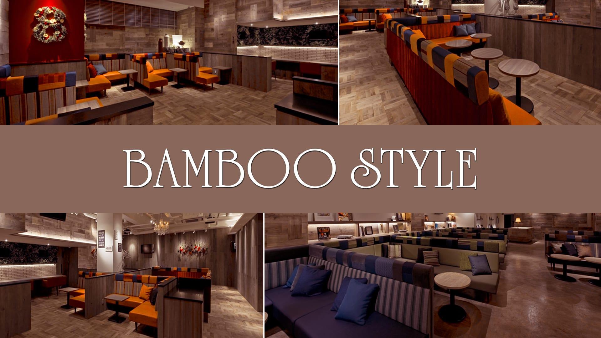 BAMBOO STYLE (バンブースタイル)【公式求人・体入情報】 四日市キャバクラ TOP画像