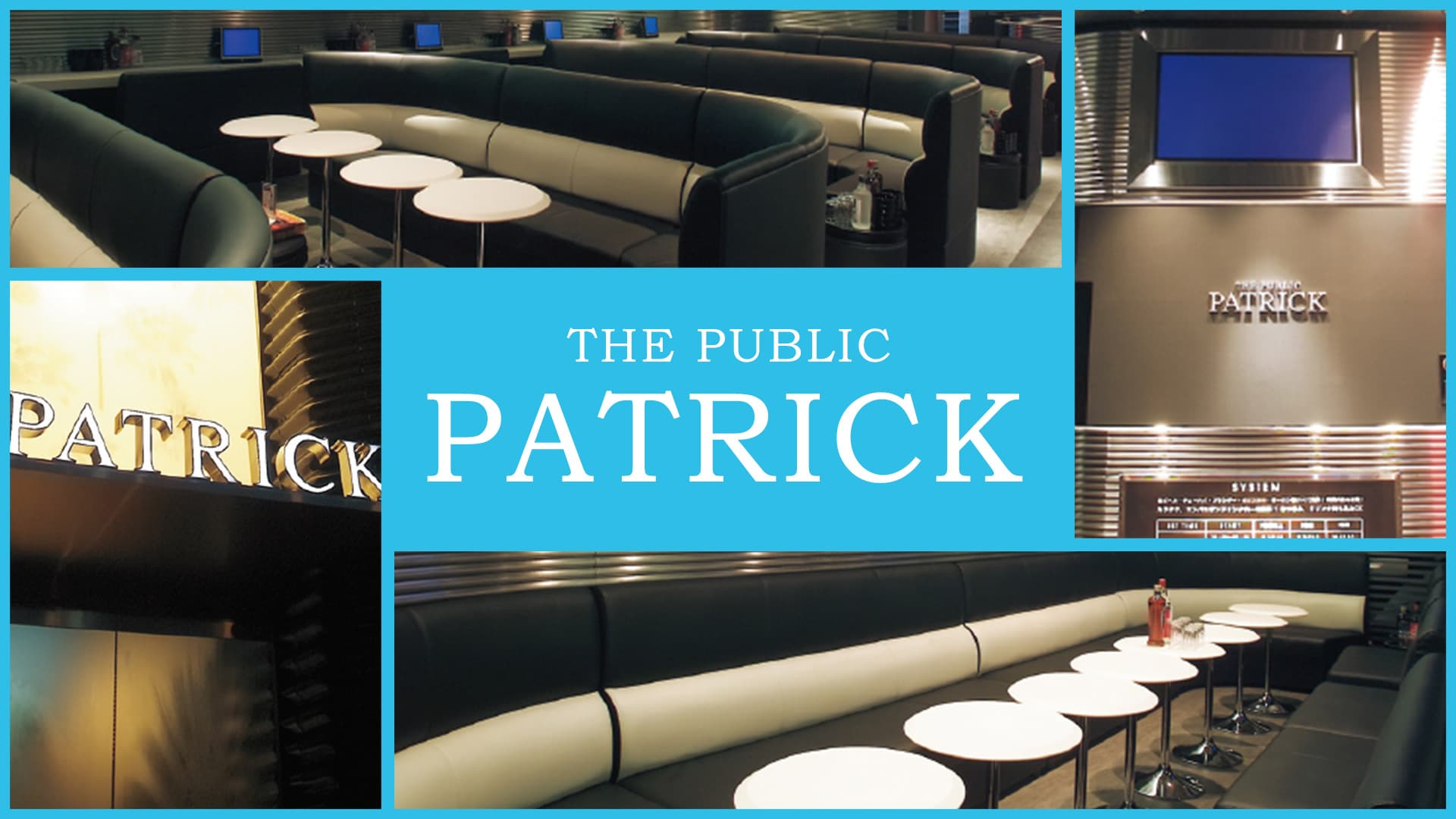 PATRICK (パトリック)【公式求人・体入情報】 太田川キャバクラ TOP画像