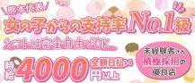 New Club Sweet(スイート)【公式求人・体入情報】 バナー