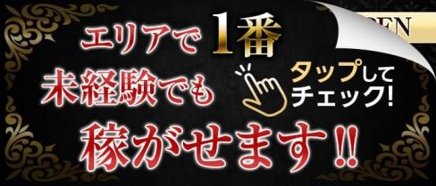 【神田駅/昼・夜OK】Girls Lounge MiliM(ミリム)【公式求人・体入情報】(秋葉原ガールズバー)の求人・体験入店情報