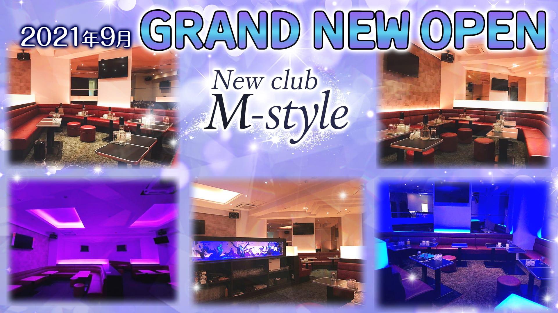 New club M-style(エムスタイル)【公式求人・体入情報】 溝の口キャバクラ TOP画像