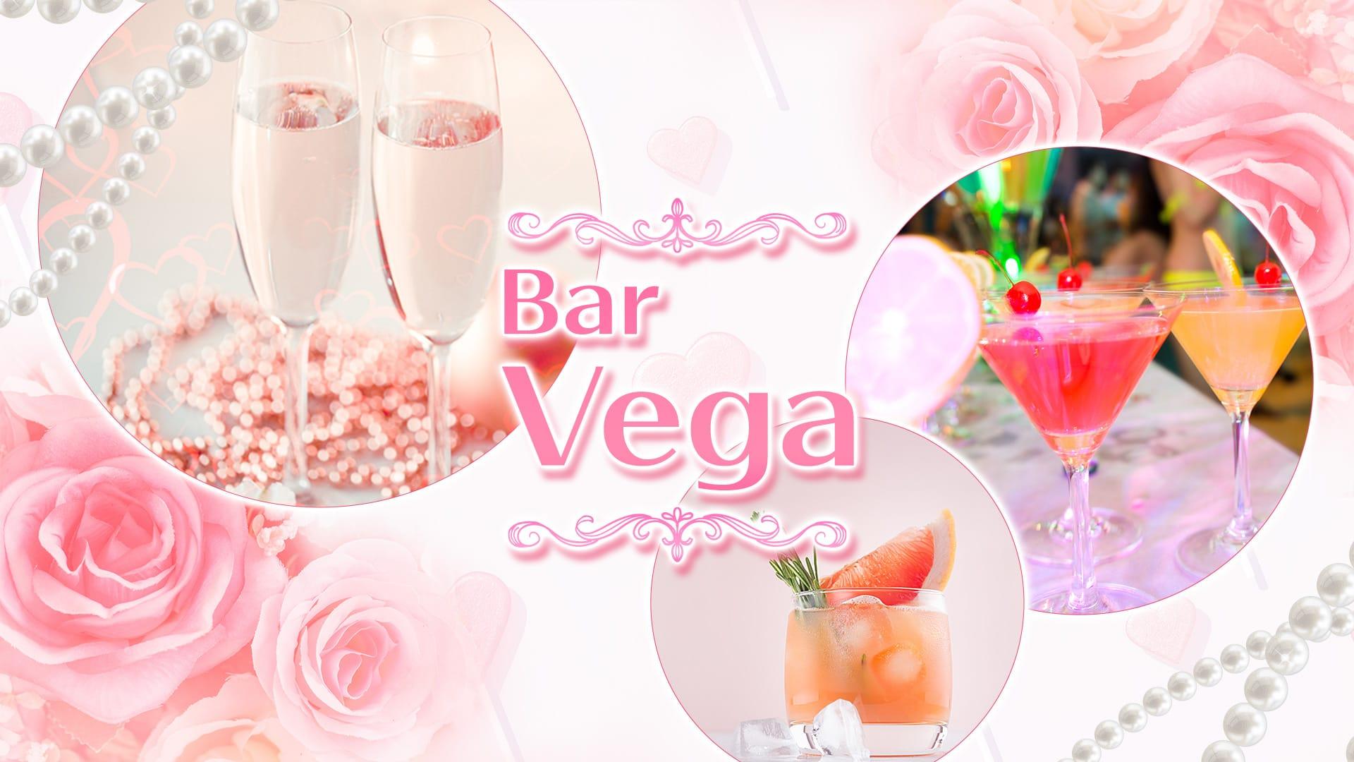 【大正】Bar Vega(ヴェガ)【公式求人・体入情報】 難波ガールズバー TOP画像