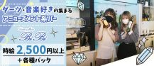 Darts&Music Bar BiBi(ビビ)【公式求人・体入情報】 バナー