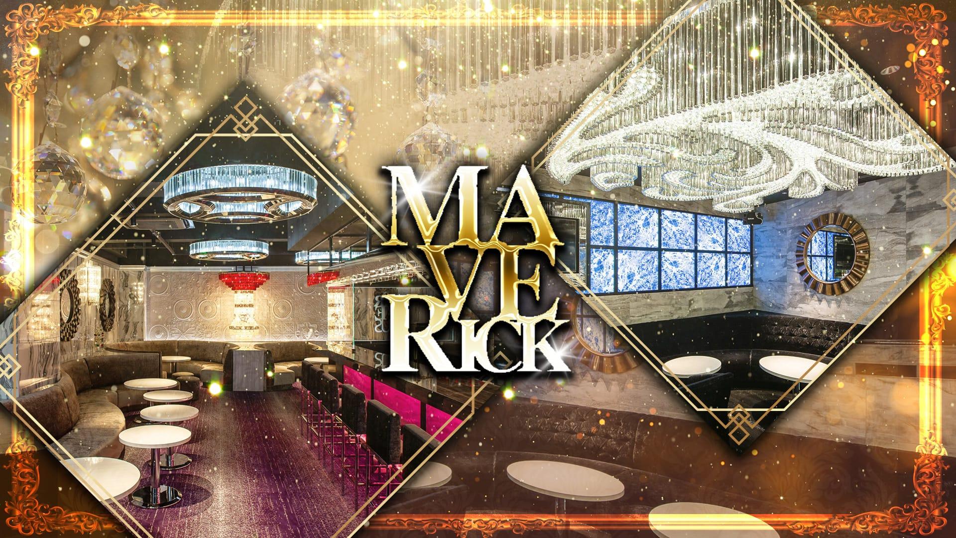 MAVERICK(マーベリック)【公式求人・体入情報】 錦キャバクラ TOP画像