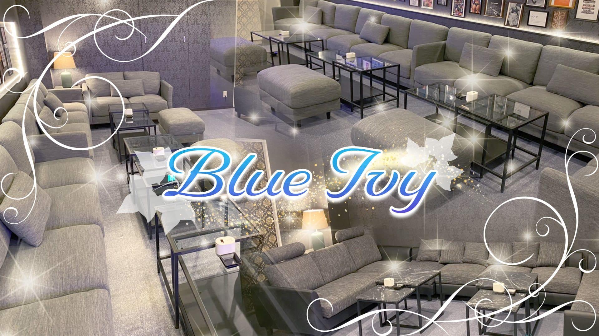 Blue Ivy(ブルーアイビー)【公式求人・体入情報】 船橋ラウンジ TOP画像