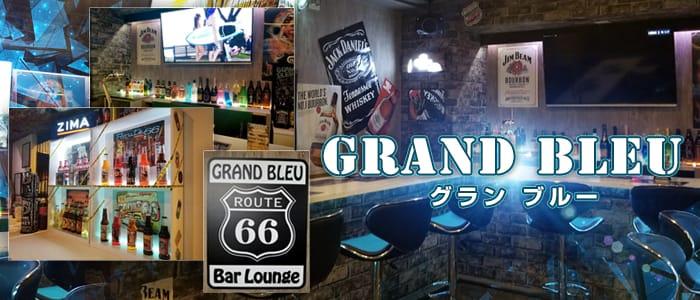 GRAND BLEU~グランブルー~ バナー