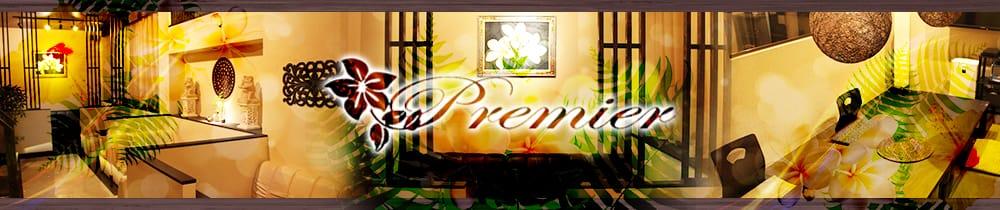 club Premier (プルミエ)【公式求人・体入情報】 木屋町キャバクラ TOP画像