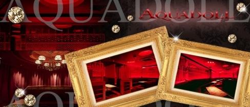 AQUA DOLL-アクアドール-【公式求人情報】(茨木キャバクラ)の求人・バイト・体験入店情報