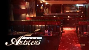Club Antaeus~クラブ アンテウス~