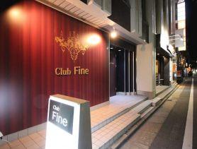 Club Fine (ファイン) 新大宮ラウンジ SHOP GALLERY 5