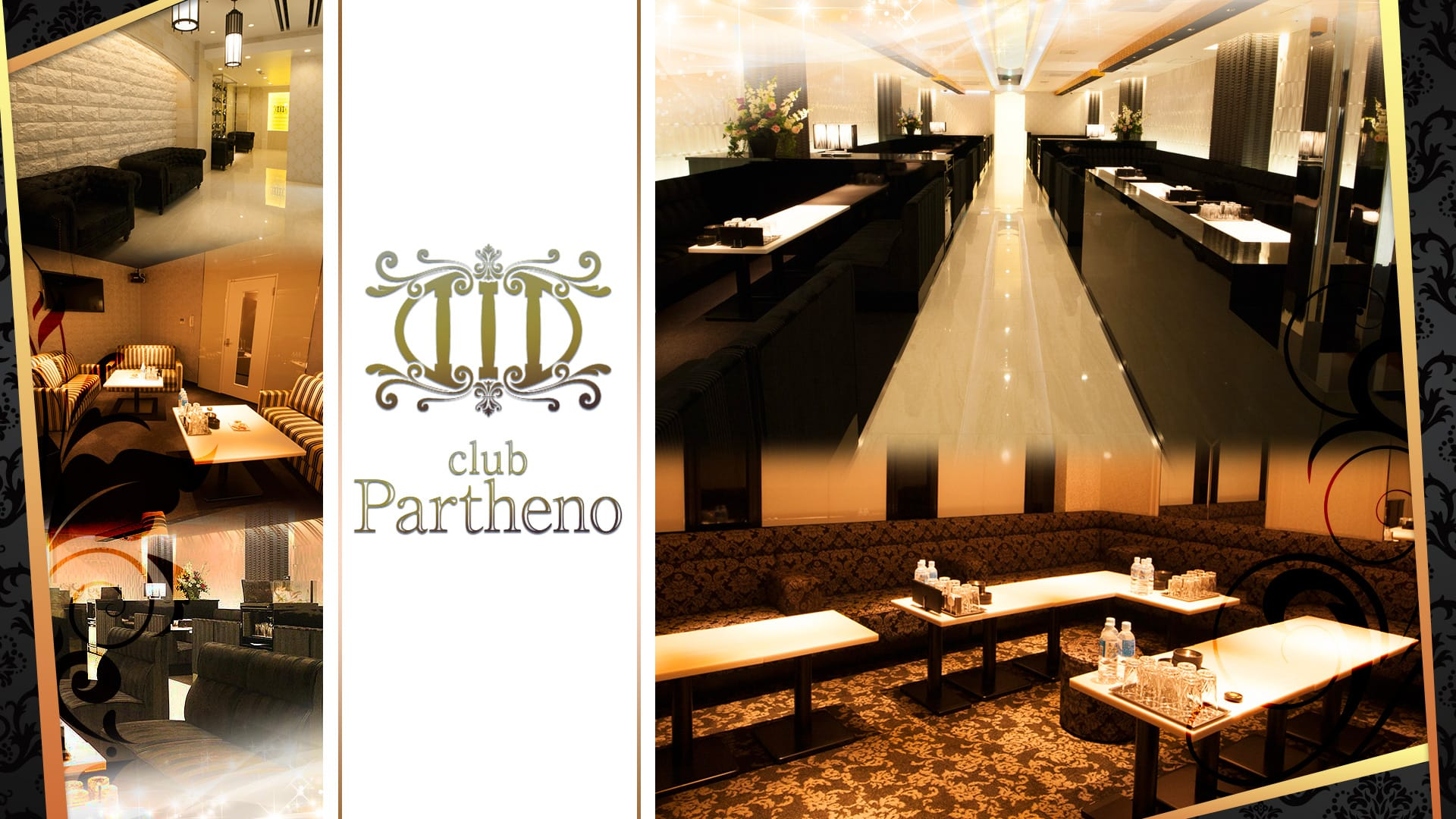 club Partheno(パルテノ) 難波キャバクラ TOP画像