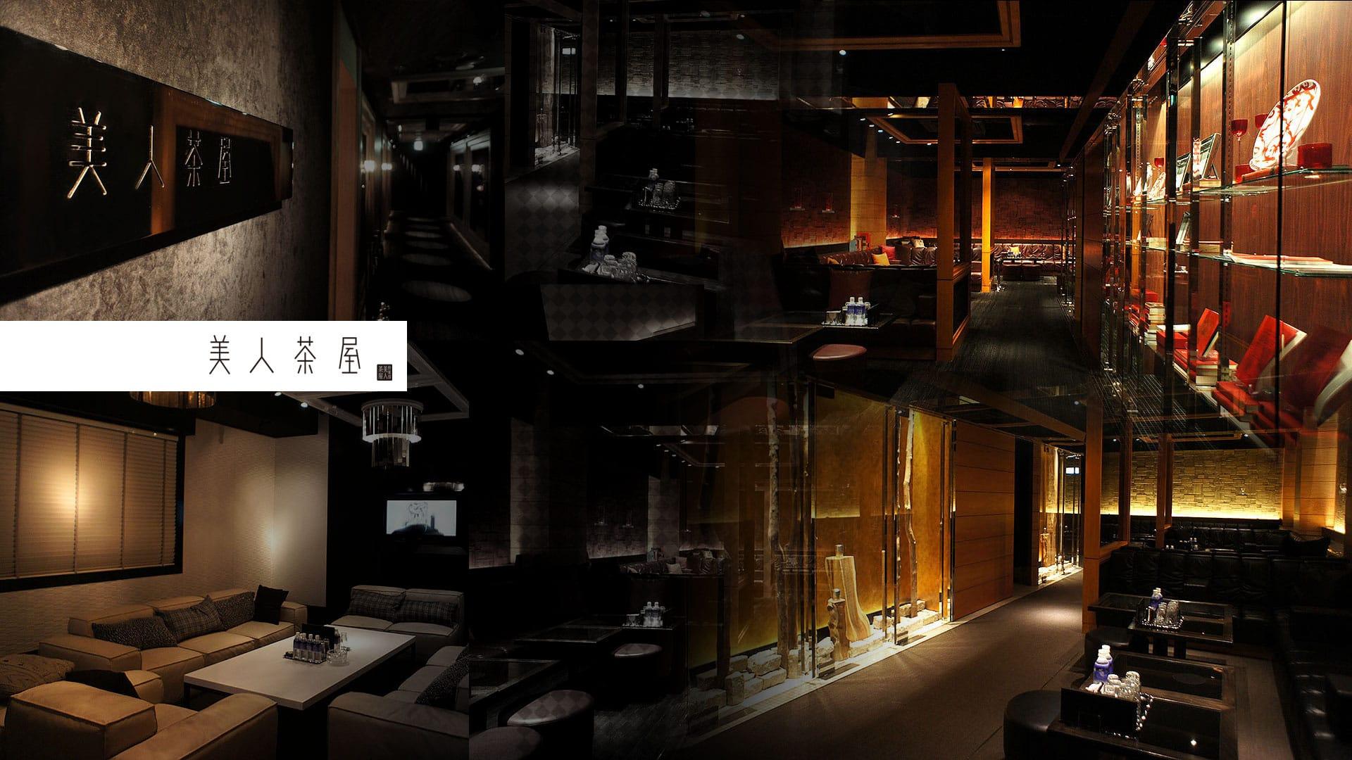 美人茶屋 -ビジンチャヤ神戸- TOP画像
