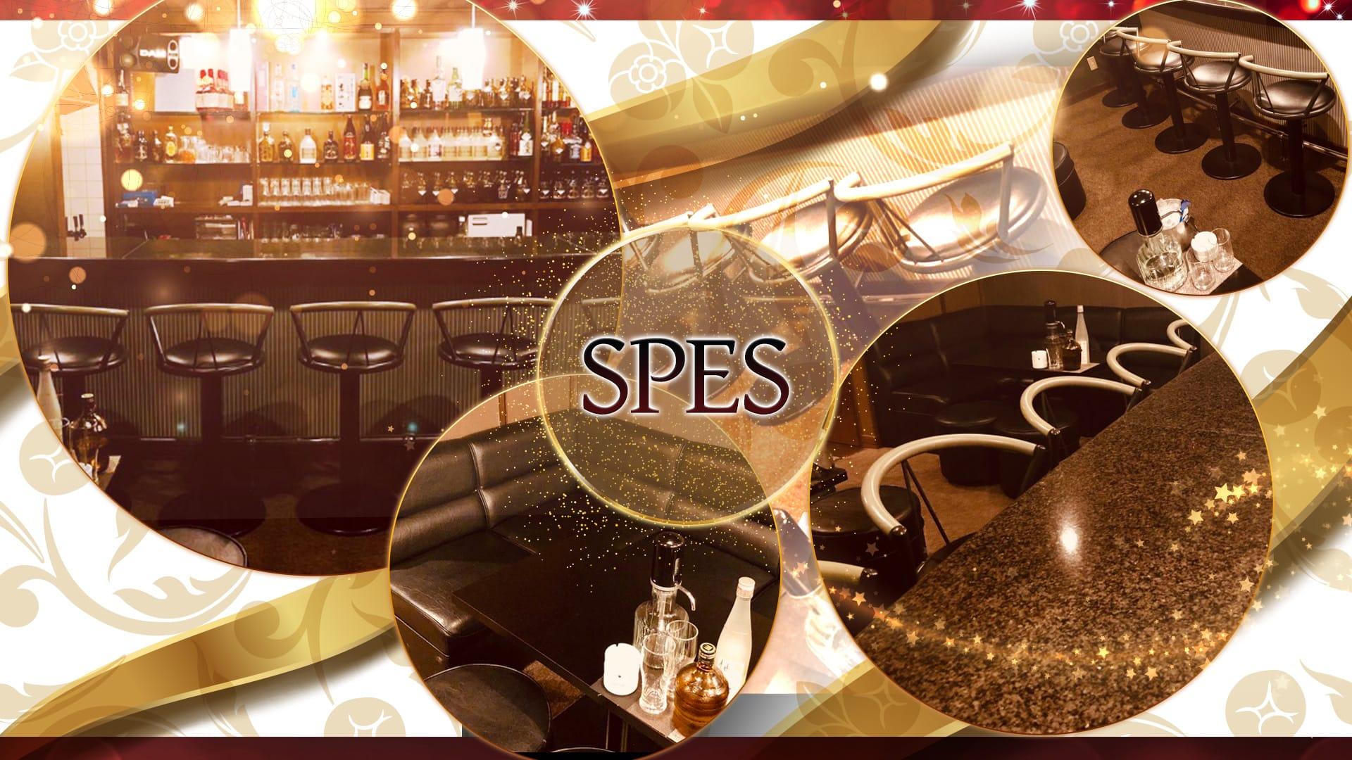 SPES~スペース~【公式求人・体入情報】 三宮スナック TOP画像