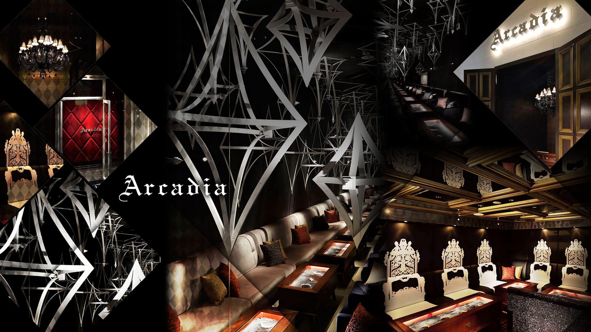 Club Arcadia -アルカディア- 難波ニュークラブ TOP画像