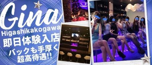 ジーナ【公式求人情報】(東加古川スナック)の求人・バイト・体験入店情報