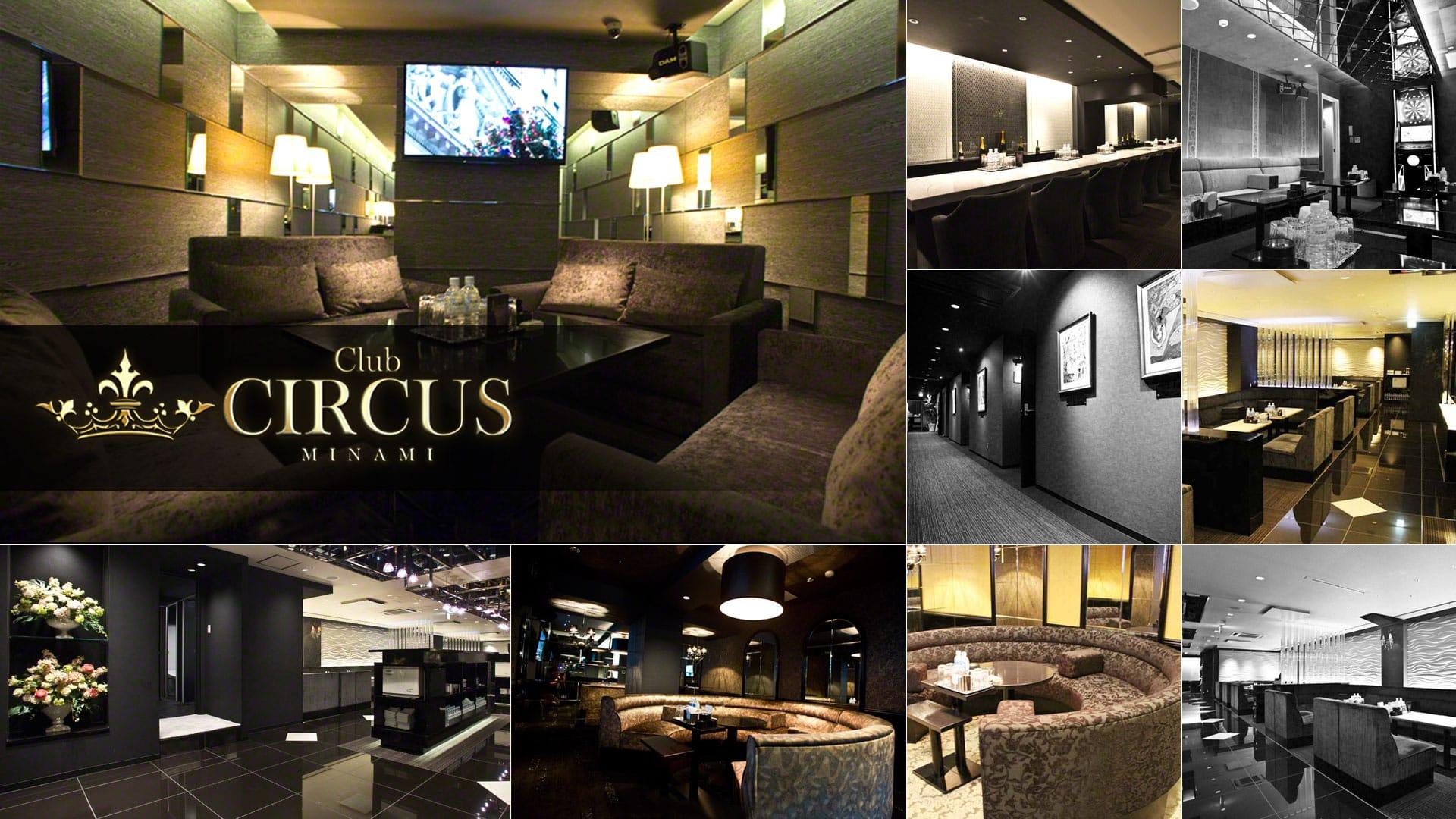 Club CIRCUS(サーカス) TOP画像