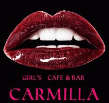 Carmilla~カーミラ~