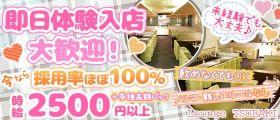 (奈良)Lounge TSUBAKI -ツバキ- 新大宮ラウンジ 即日体入募集バナー