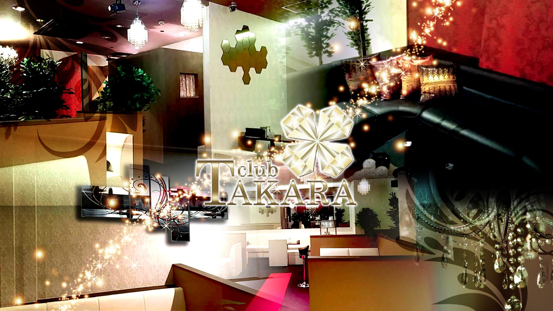 club TaKaRa(タカラ) TOP画像
