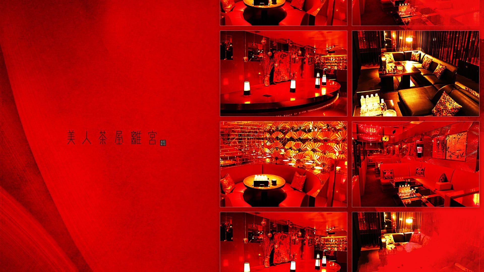 美人茶屋離宮  -ビジンチャヤリキュウ-【公式】 難波キャバクラ TOP画像