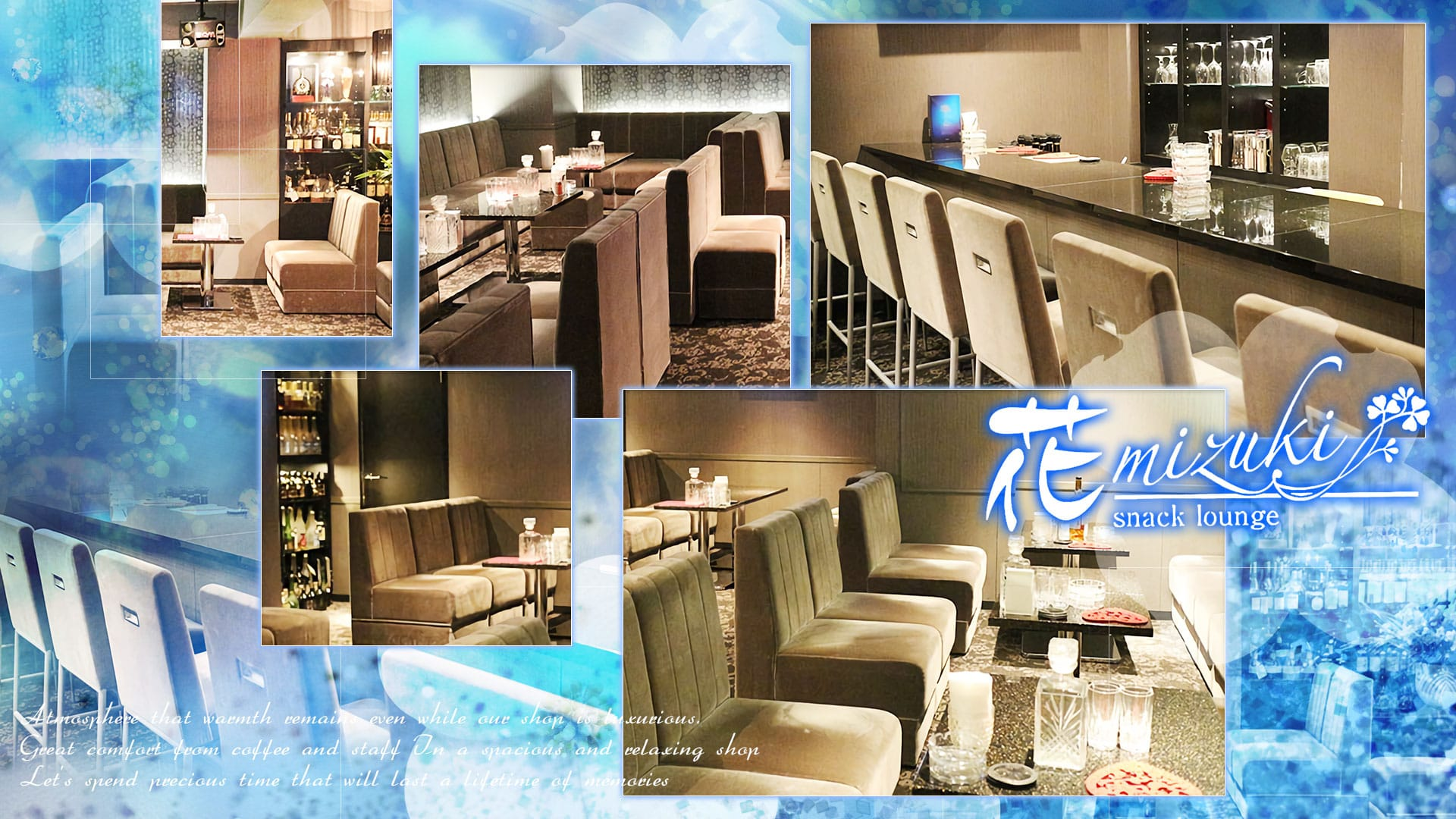 Bar&Lounge 花mizuki(ハナミズキ) TOP画像