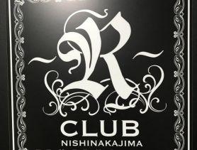 CLUB R(クラブアール) 西中島南方キャバクラ SHOP GALLERY 5