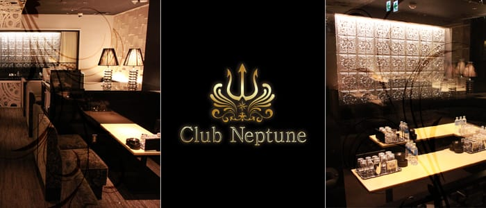Club Neptune(ネプチューン) 難波キャバクラ バナー