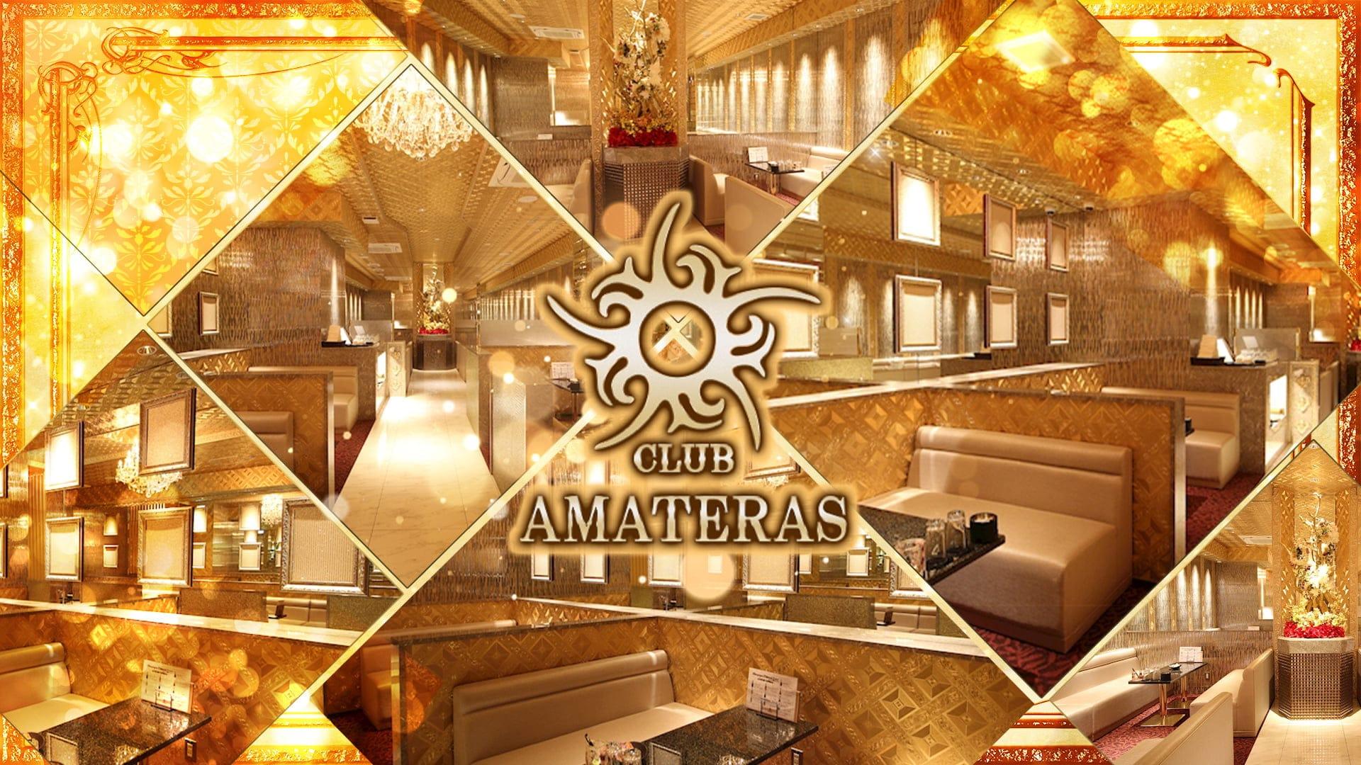 AMATERAS (アマテラス)【公式求人・体入情報】 祇園キャバクラ TOP画像