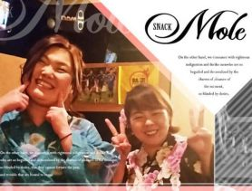 Mole~モレ~ 難波スナック SHOP GALLERY 1