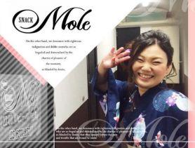 Mole~モレ~ 難波スナック SHOP GALLERY 2