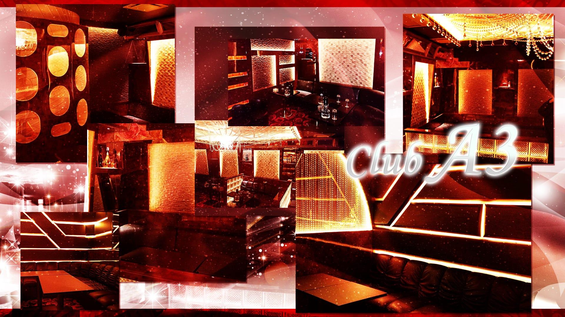 CLUB A3(クラブエースリー) 北千住キャバクラ TOP画像