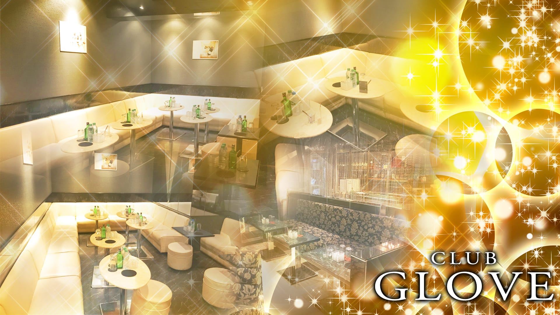 CLUB GLOVE ーグローブー 相模原キャバクラ TOP画像
