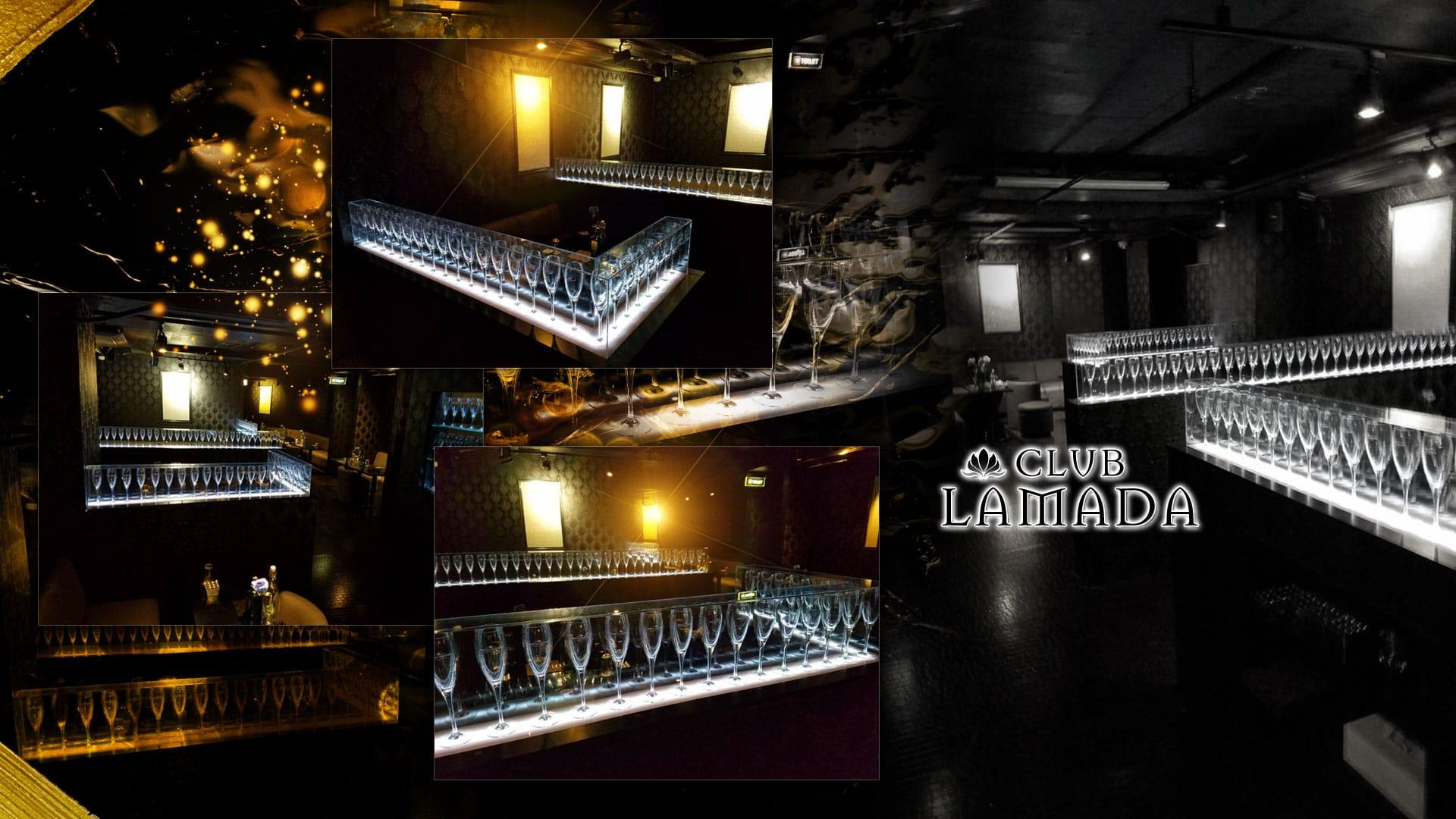 CLUB LAMADA(ラマダ) TOP画像