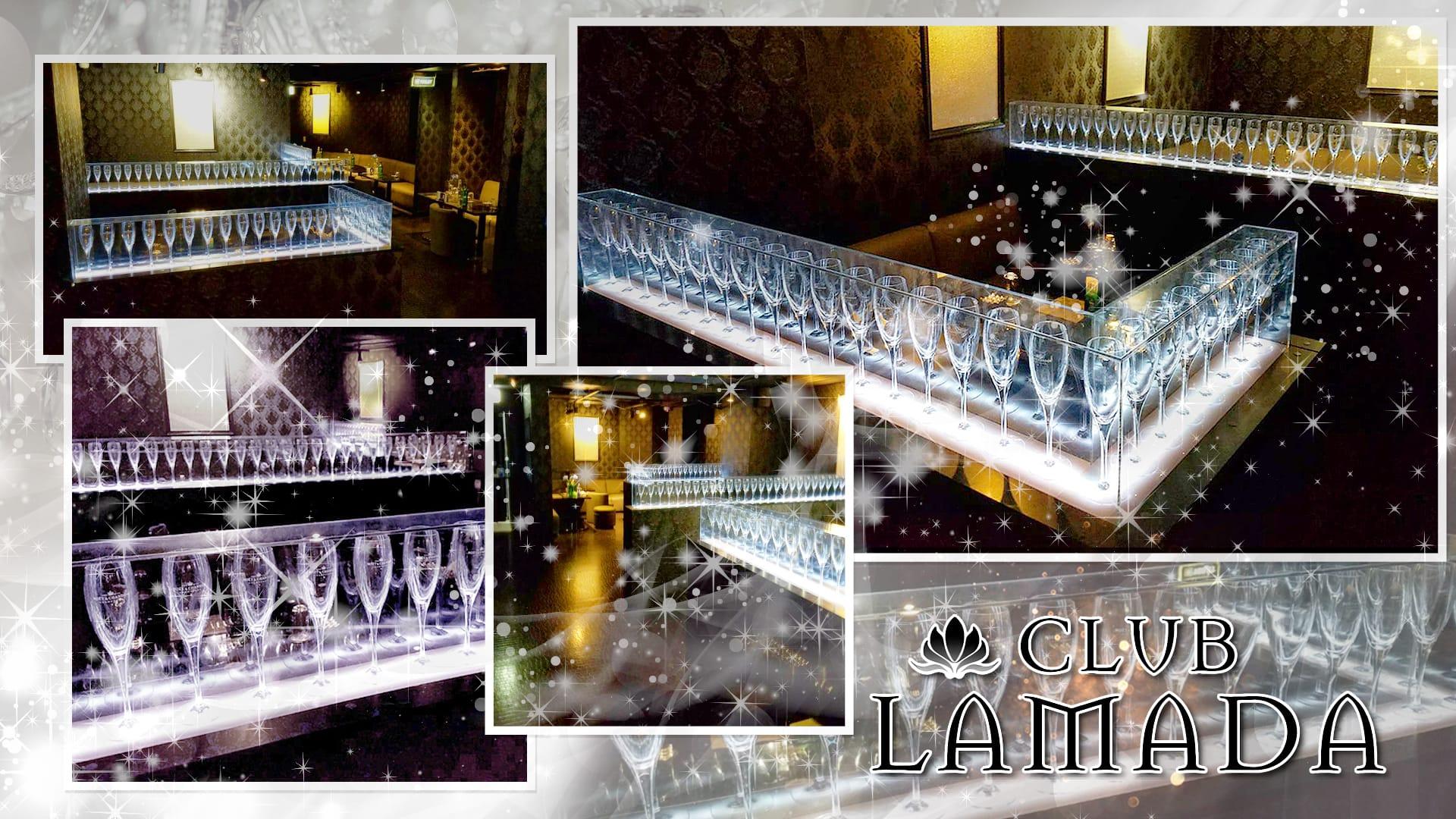 CLUB LAMADA(ラマダ) 西船橋キャバクラ TOP画像