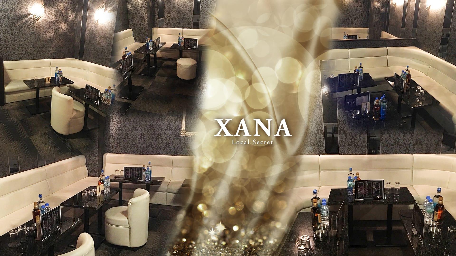 CLUB XANA(クラブ ザナ) TOP画像
