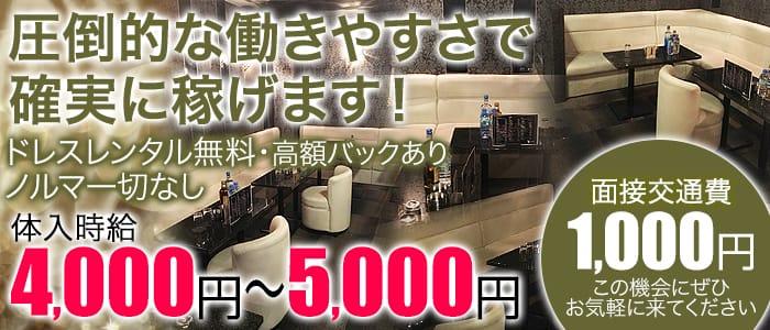 CLUB XANA(クラブ ザナ) 瑞江キャバクラ バナー