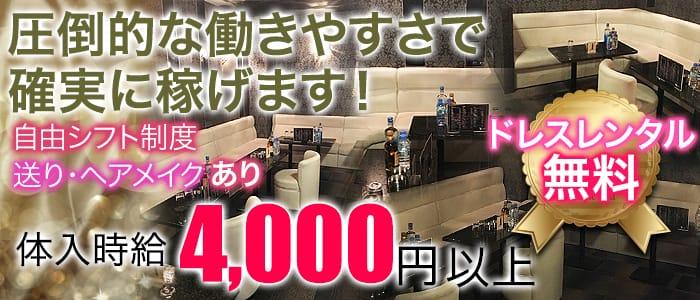 Club Rhea(レア) 瑞江キャバクラ バナー