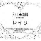 レイリ 【津田沼】SHU-SHU(シュシュ)【公式求人・体入情報】 画像20200305105553677.jpg