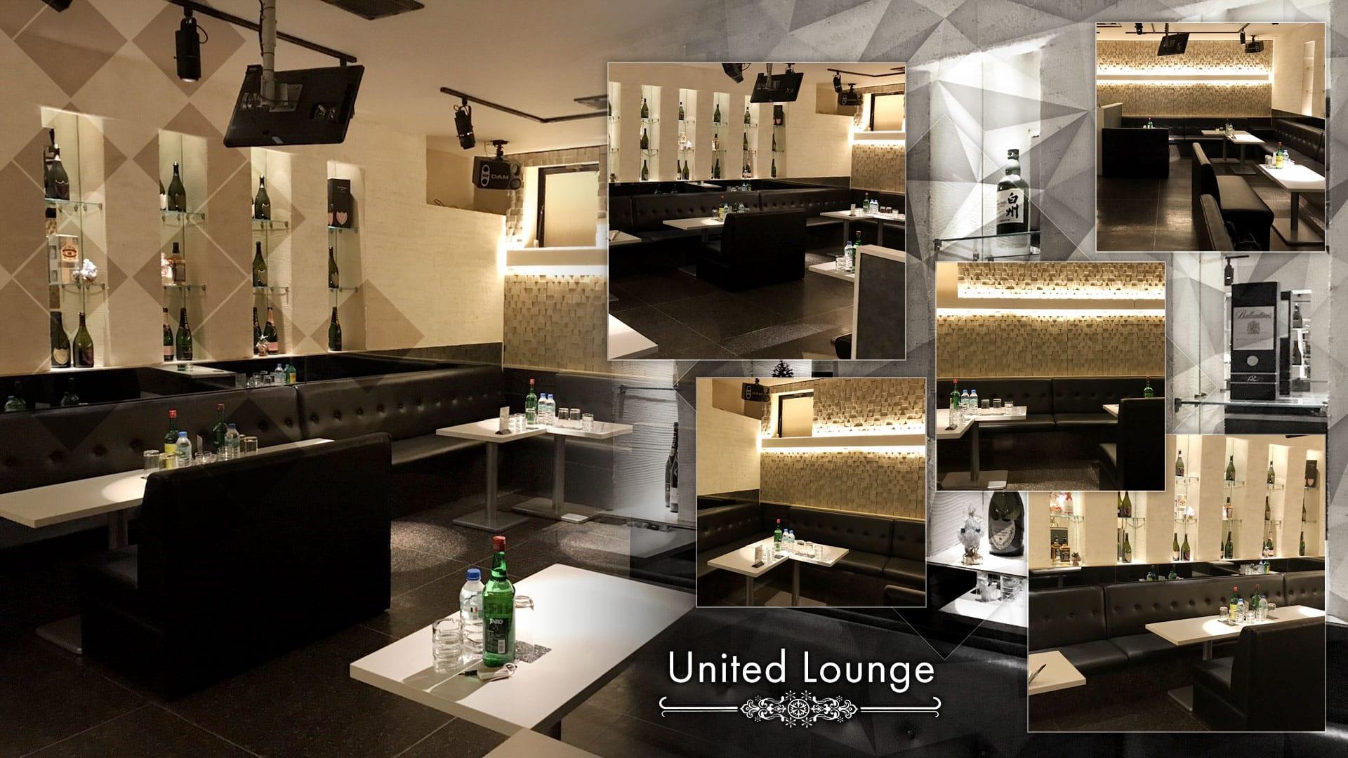 United Lounge(ユナイテッド ラウンジ) 坂戸キャバクラ TOP画像