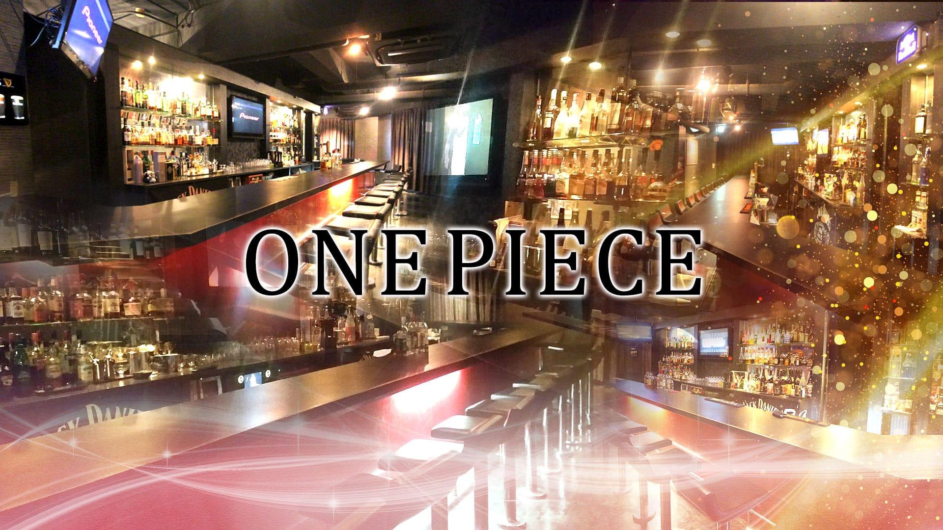 ONE PIECE(ワンピース) 溝の口ガールズバー TOP画像
