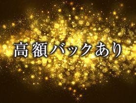 IRIS~アイリス~ 恵比寿ラウンジ SHOP GALLERY 5