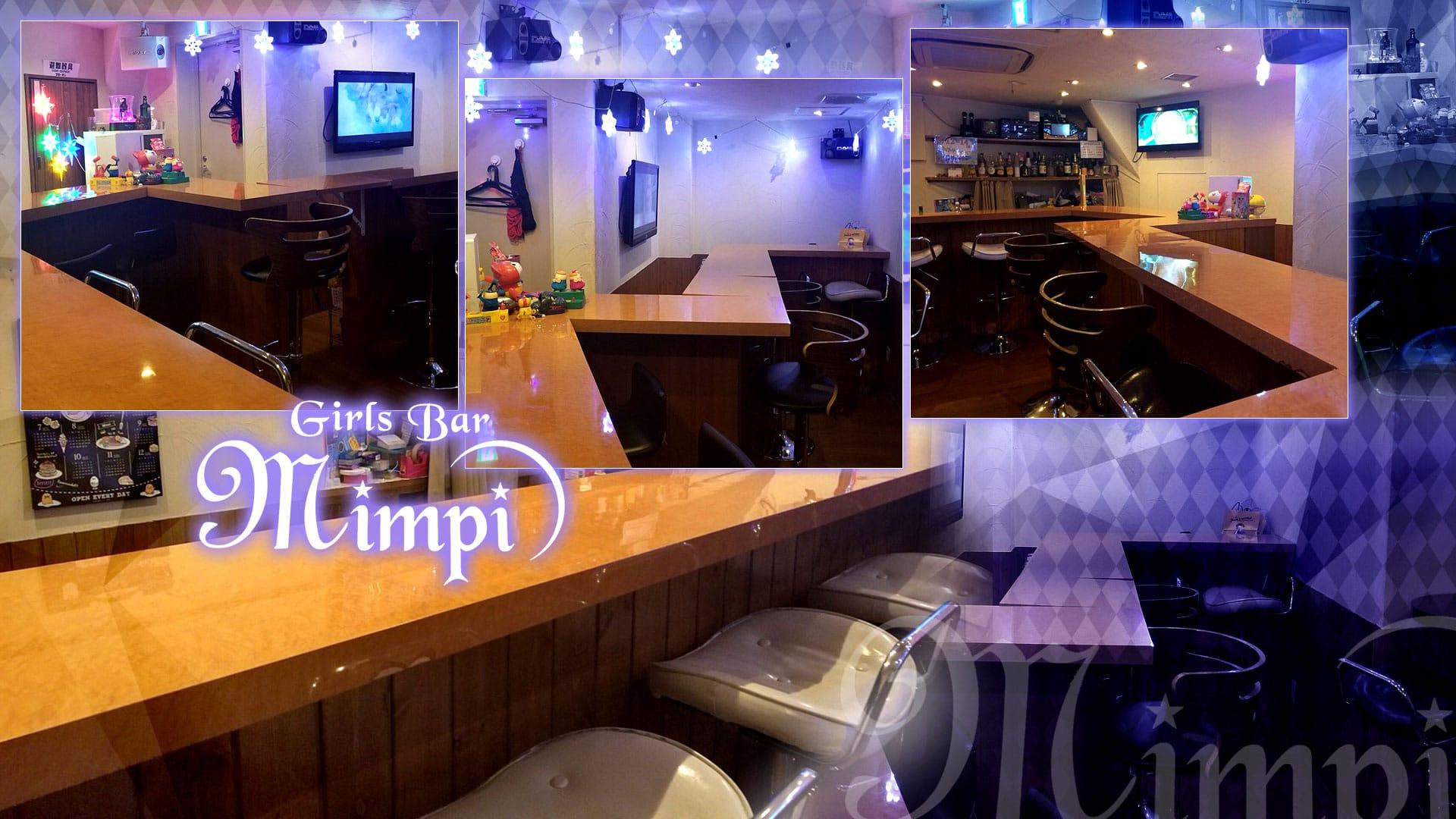 MIMPI(ミンピ) TOP画像